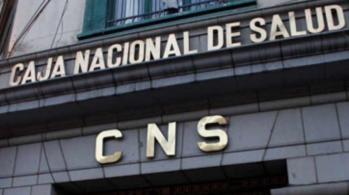 FOTO REFERENCIAL CAJA NACIONAL DE SALUD