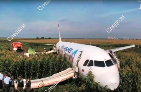 Ural Airlines A-321 passenger plane made emergency landing in Moscow region