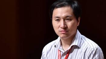 Científico chino He Jiankui Anthony Wallace : AFP