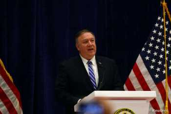 U.S. Secretary of State Mike Pompeo speaks during a news conference after a signing ceremony between members of Afghanistan's Taliban delegation and U.S. officials in Doha, Qatar February 29, 2020. REUTERS/Ibraheem al Omari